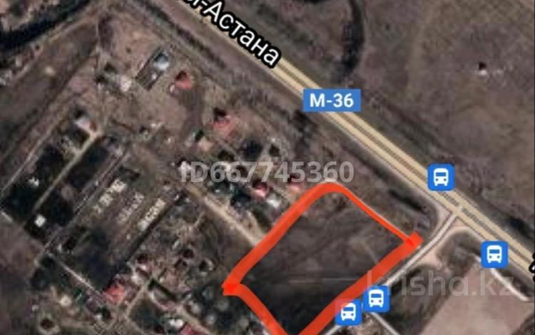 Участок 3 га, Жибек жолы за 145 млн 〒