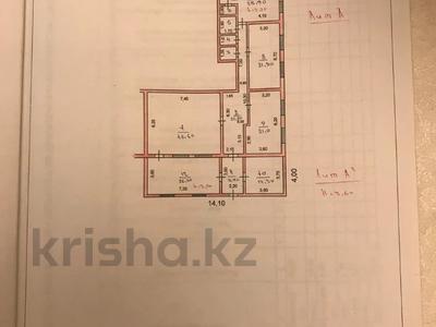 Здание, площадью 193.1 м², Мкр Алатау 8 2А за 65 млн 〒 в Таразе — фото 6