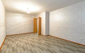 1-комнатная квартира, 39 м², 1/6 этаж, Темирбека Жургенова за 12.8 млн 〒 в Нур-Султане (Астана)