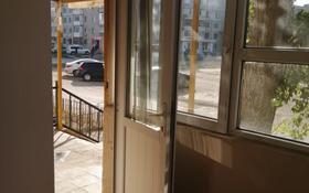 Помещение под общепит в центре 11мкр.Ком.услуги входят в оплату за 350 000 〒 в Актобе, мкр 11