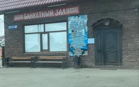 Здание, площадью 350 м², Беркимбаева 130 за 45 млн 〒 в Экибастузе