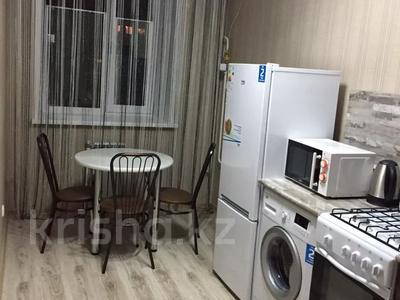 1-комнатная квартира, 34.08 м², 1/6 этаж посуточно, Микрорайон Юбилейный 39 за 8 000 〒 в Костанае