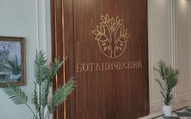 4-комнатная квартира, 130 м², 11/20 этаж, Бухар жырау — проспект Мангилик Ел за 80 млн 〒 в Нур-Султане (Астана)