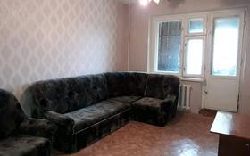 1-комнатная квартира, 35 м², 4/6 этаж, улица Беркимбаева 98 за 6.5 млн 〒 в Экибастузе