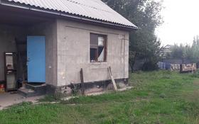 3-комнатный дом, 60 м², 6.5 сот., Алатауский р-н, мкр Айгерим-2 за 14.5 млн 〒 в Алматы, Алатауский р-н