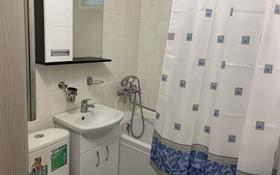 2-комнатная квартира, 43 м², 3/4 этаж, Шевченко — Наурызбай батыра за 20.7 млн 〒 в Алматы