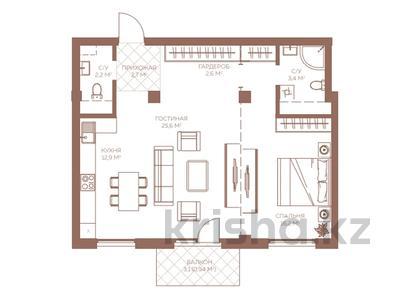 2-комнатная квартира, 66.64 м², мкр Коктобе, Сагадат Нурмагамбетова 138/2 за ~ 51.6 млн 〒 в Алматы, Медеуский р-н