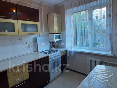 2-комнатная квартира, 50 м², 2/5 этаж, мкр. 4, Мкр. 4 18 за 13.5 млн 〒 в Уральске, мкр. 4 — фото 4