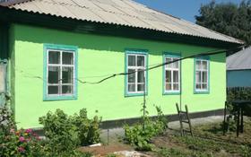 4-комнатный дом, 57.8 м², 8.81 сот., Филатова за 6.8 млн 〒 в Усть-Каменогорске