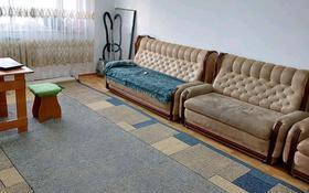 2-комнатная квартира, 65 м² помесячно, 3микр 12 за 60 000 〒 в Капчагае