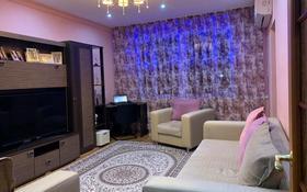 2-комнатная квартира, 48 м², 2/2 этаж, Сарсекова за 10.5 млн 〒 в Караганде, Казыбек би р-н