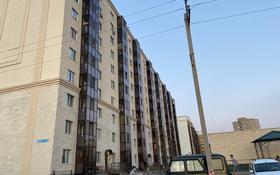 1-комнатная квартира, 39 м², 10/10 этаж, Тлендиева 52/2 за 14 млн 〒 в Нур-Султане (Астана), Сарыарка р-н
