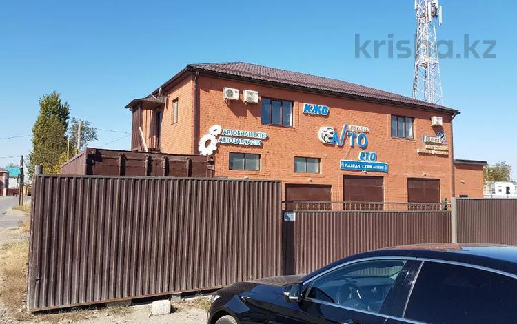 Продаю промбазу с офисом и складами за 230 млн 〒 в Атырау