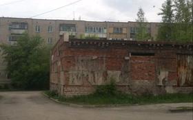 Здание, площадью 170 м², улица Ломоносова — Абылай хана за 12 млн 〒 в Щучинске