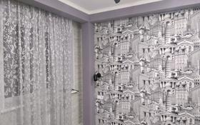 4-комнатный дом, 140 м², 1 сот., Янко 109 — Габдуллина за 55 млн 〒 в Кокшетау