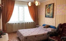 1-комнатная квартира, 33 м², 7/9 этаж посуточно, проспект Нурсултана Назарбаева 42 — Толстого за 5 500 〒 в Павлодаре