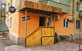 Офис площадью 80.2 м², Масанчи 46 — Богенбай батыра за 65 млн 〒 в Алматы