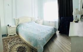 3-комнатная квартира, 101.5 м², 6/8 этаж, Кабанбай батыра 13 — Сарайшык за ~ 59.9 млн 〒 в Нур-Султане (Астана), Есиль р-н