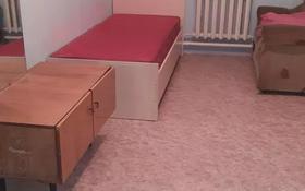 1 комната, 15 м², Бактыбай 4 за 25 000 〒 в Талдыкоргане