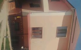 8-комнатный дом помесячно, 400 м², 12 сот., мкр Айгерим-2 за 600 000 〒 в Алматы, Алатауский р-н