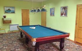5-комнатный дом посуточно, 400 м², 10 сот., Мкр. Коркем за 80 000 〒 в Бурабае