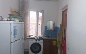 2-комнатный дом, 35 м², 1.5 сот., улица Богенбайулы за 6.5 млн 〒 в Каскелене