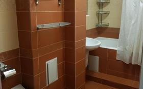 3-комнатная квартира, 75 м² посуточно, Пр. Жамбыла 172 за 10 000 〒 в Таразе