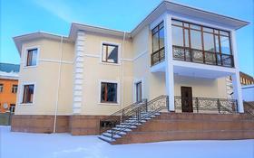 10-комнатный дом помесячно, 1000 м², 20 сот., Кыз Жибек 63 за 3.4 млн 〒 в Нур-Султане (Астана), Есиль р-н