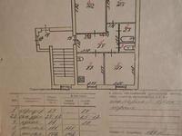 3-комнатная квартира, 57 м², 2/3 этаж