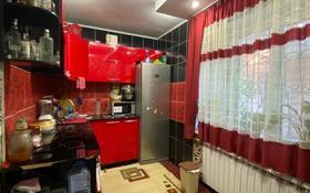 1-комнатная квартира, 36 м², 1/12 этаж, мкр Аксай-1А 11 — Толе би за 13.8 млн 〒 в Алматы, Ауэзовский р-н