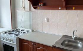 1-комнатная квартира, 33 м², 6/9 этаж, Жексенбаева 67/1 за 7.4 млн 〒 в Уральске