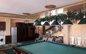 5-комнатный дом посуточно, 300 м², Горная 229 за 50 000 〒 в Алматы, Медеуский р-н