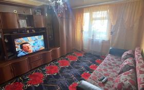 2-комнатная квартира, 53 м², 4/5 этаж, Райымбек 60А за 19 млн 〒 в Каскелене