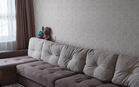 2-комнатная квартира, 53 м², 4/6 этаж, Карбышева 43 за 13.2 млн 〒 в Костанае
