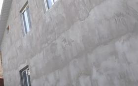 10-комнатный дом, 290 м², 4 сот., улица Тауелсыздык.Кыргауылды 42 за 33 млн 〒 в Алматы, Наурызбайский р-н