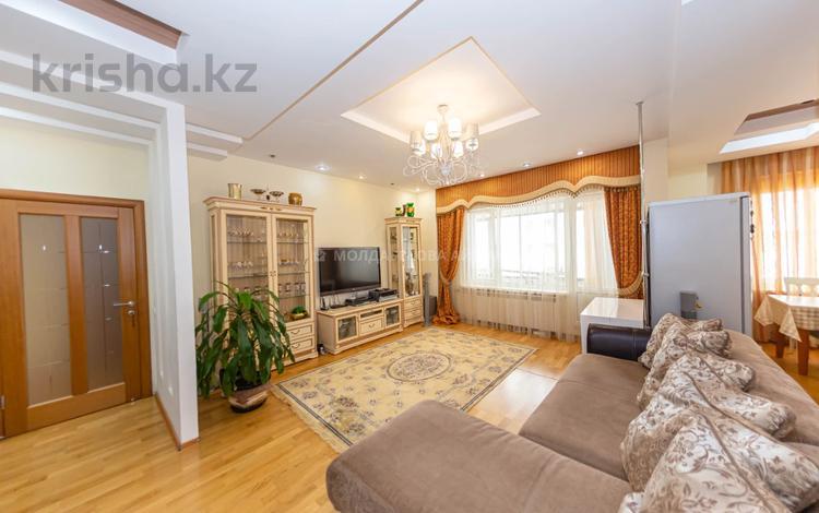 4-комнатная квартира, 120 м², 5/9 этаж, Отырар 4/2 за 42 млн 〒 в Нур-Султане (Астана), р-н Байконур