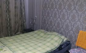 1-комнатная квартира, 42 м², 4/4 этаж посуточно, 8 Марта за 5 000 〒 в Актобе