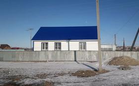 4-комнатный дом, 120 м², 10 сот., Кудайбергенова 21 — Жениса за 20 млн 〒 в Кокшетау