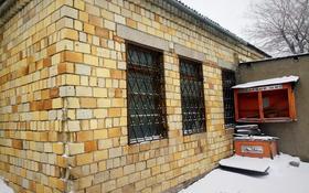 Склад продовольственный 0.664 сотки, Четская за 300 〒 в Караганде, Казыбек би р-н