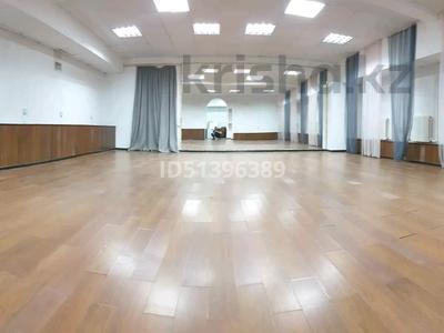 Офис площадью 160 м², Луганского 21а — Достык Сатпаева за 2 000 〒 в Алматы, Медеуский р-н
