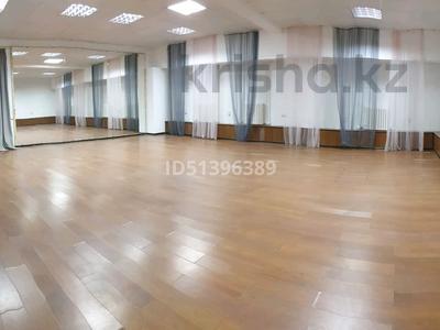 Офис площадью 160 м², Луганского 21а — Достык Сатпаева за 2 000 〒 в Алматы, Медеуский р-н — фото 2