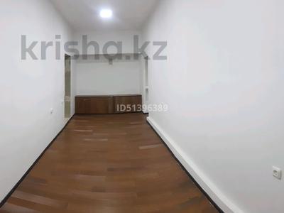 Офис площадью 160 м², Луганского 21а — Достык Сатпаева за 2 000 〒 в Алматы, Медеуский р-н — фото 4