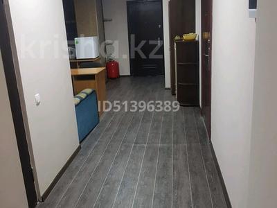 Офис площадью 160 м², Луганского 21а — Достык Сатпаева за 2 000 〒 в Алматы, Медеуский р-н — фото 6