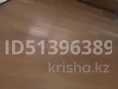 Офис площадью 160 м², Луганского 21а — Достык Сатпаева за 2 000 〒 в Алматы, Медеуский р-н — фото 7