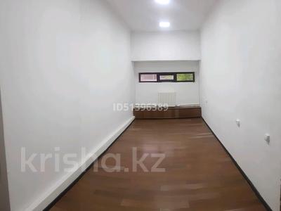 Офис площадью 160 м², Луганского 21а — Достык Сатпаева за 2 000 〒 в Алматы, Медеуский р-н — фото 8