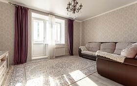 3-комнатная квартира, 82 м², 5/5 этаж, Искака Ибраева за ~ 27.6 млн 〒 в Петропавловске