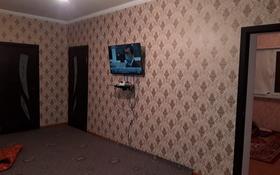 5-комнатный дом, 125 м², 10 сот., мкр Бозарык 247 за 14.5 млн 〒 в Шымкенте, Каратауский р-н