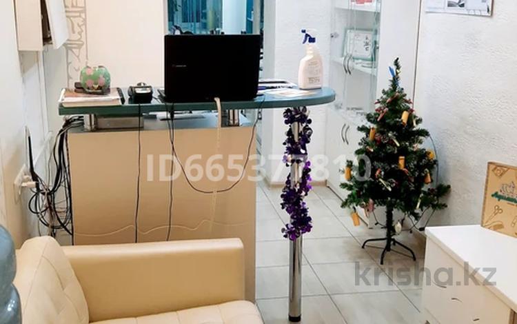 Офис площадью 75 м², улица Астана 4 за 35 млн 〒 в Усть-Каменогорске