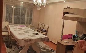 3-комнатная квартира, 68 м², 1/4 этаж, улица Бокина за 15 млн 〒 в Талгаре
