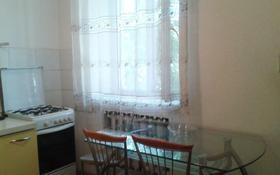 1-комнатная квартира, 48 м², 2/4 этаж посуточно, Абая 80 — Байтурсынова за 7 000 〒 в Алматы, Алмалинский р-н